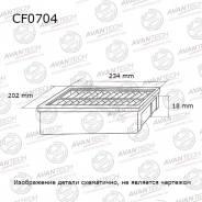 Фильтр салонный Avantech CF0704 (014535-1130) (аналог VIC AC-932E)