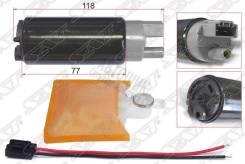 Топливный насос ST-FP05 SAT