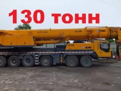 Аренда крана 130 тонн
