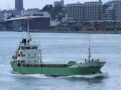 Судно сухогруз General Cargo 57 м Япония