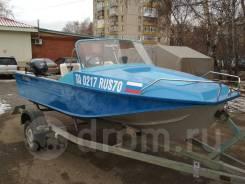 Лодка Воронеж!