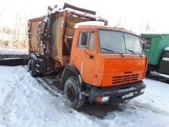Коммаш КО-440-7, 2008
