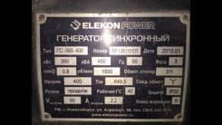 Дизельный генератор Elekon
