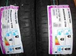 Nexen Roadian CT8, 215/75 R16 C