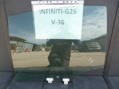 Стекло двери задней правой 823001NF0A Инфинити G