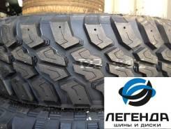 Nereus NS523. Грязь MT, 2018 год, новые