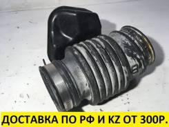 Патрубок воздухозаборника. Nissan Teana, J31 VQ23DE