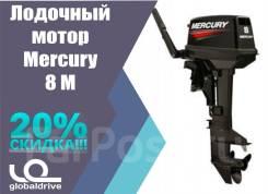 2-х тактный лодочный мотор Mercury 8 M