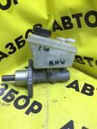 Цилиндр тормозной главный BMW 3-Series