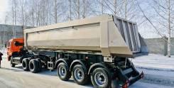 Нефаз 9509-30. Нефаз 9509-16-30(овальный кузов), 30 000кг.