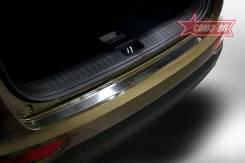 Накладка на порог багажника. Kia Sportage, JA, K00 FE, FEDOHC, HW, R2, RF