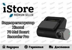 Видеорегистратор Xiaomi 70 Mai Smart Recorder Pro! Новый! iStore
