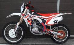 Motoland WRX 250 NC PRO, 2020