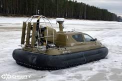 Самое нашпигованное судно на воздушной подушке