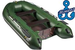 Лодка Ривьера 2900 С. 2018 год, длина 2,90м., двигатель без двигателя. Под заказ