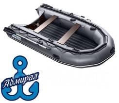 Лодка Apache 3500 НДНД (графит)