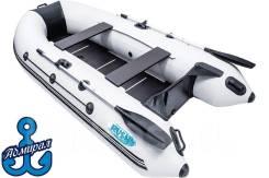 Лодка RUSH 3000 СК (черный/светло-серый)