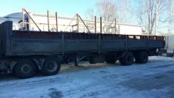 МАЗ 938662. Продам полуприцеп бортовой МАЗ-938662 13,6м, 30 000кг.