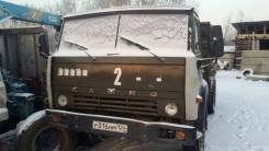 КамАЗ 5320, 1995