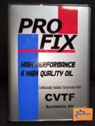 Масла. CVT (для вариаторов), синтетическое, CVT, 4,00л.