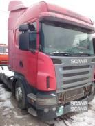Продам Scania R420 HPI на разбор