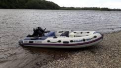 Продам лодку ПВХ Yamaran