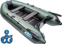 RUSH 3000 СК зелёный/черный. Лодка пвх производство УФА