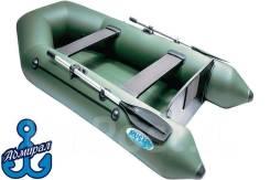 RUSH 2800 зеленый. Лодка пвх производство УФА