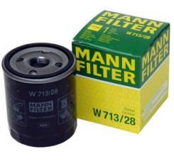 Фильтр масляный (В наличии)