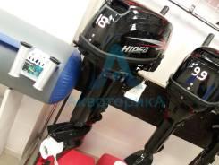 "Лодочный мотор Hidea HD18 Наклейки ""9.9"" + Масло"