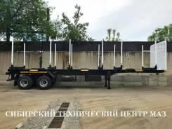 НовосибАРЗ 981300, 2019