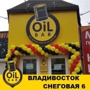 OilBar vl впервые во Владивостоке моторные масла на розлив!