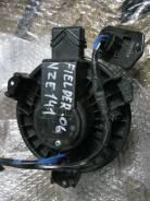 Мотор печки. Toyota Corolla Fielder, NZE141, NZE141G, NZE144, NZE144G, ZRE142, ZRE142G, ZRE144, ZRE144G 1NZFE, 2ZRFAE, 2ZRFE