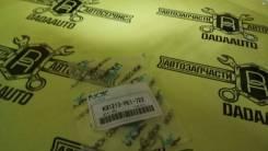 Сальник. Honda: Ballade, Logo, Accord, CR-X, Civic Ferio, Edix, Integra SJ, Capa, CR-X del Sol, Stream, Civic, Vigor, Civic CRX, Domani, Partner, Acco...