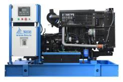 Дизель-генераторы. 4 150куб. см.