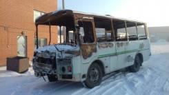 Разбор паз 32053 автобус По запчастям 2013 год
