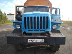 Урал 32551, 2005