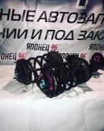Амортизатор. Mitsubishi Lancer Cedia, CS2A, CS2V, CS2W, CS5A, CS5AR, CS5AZ, CS5W, CS6A