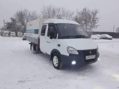 ГАЗ 330232, 2014