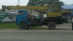 Ивановец КС-35715, 1995