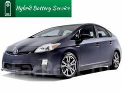 Высоковольтная батарея. Toyota Prius, NHW20, ZVW30, ZVW30L