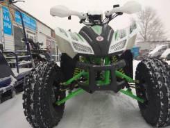 Motoland ATV 125S. исправен, без пробега