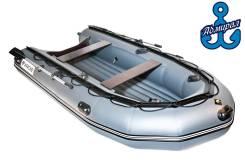 Apache 3500 НДНД светло-серый. Лодка пвх производство УФА