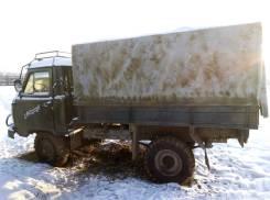 УАЗ 3303, 1980