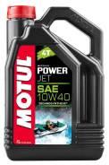 Для гидроциклов, синтетика 4л (14) Motul Powerjet 4T 10W40 Motul