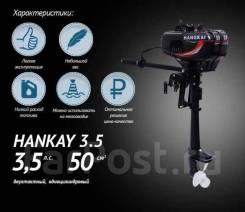 2 мотора ханкай 3.5 и парсун 3.6