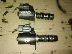 Клапан VVT-i Infiniti FX45 VK45DE S50