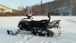 Снегоход SnowFox 200сс, 2020