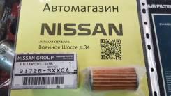 Фильтр АКПП CVT на Nissan 31726-3XX0A Оригинал