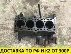 Блок цилиндров Nissan Pulsar FN15 GA15DE T8935